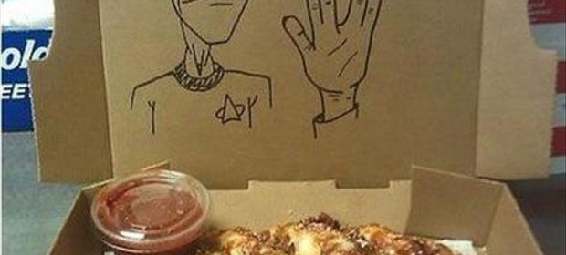 pizza box instructions (1)