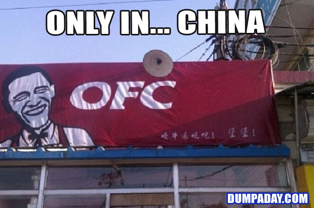 Funny Only In Pictures- China