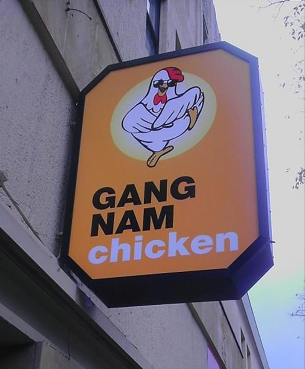 gangnam style funny signs
