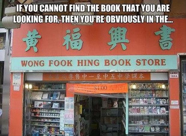 the wong fuk hing book store