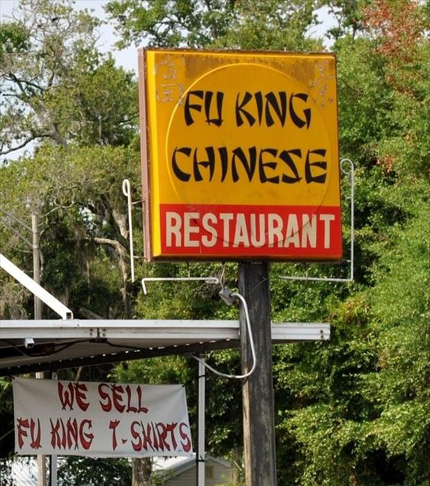 fu king chinese food funny signs