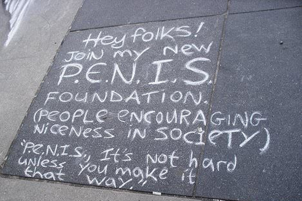 join my penis