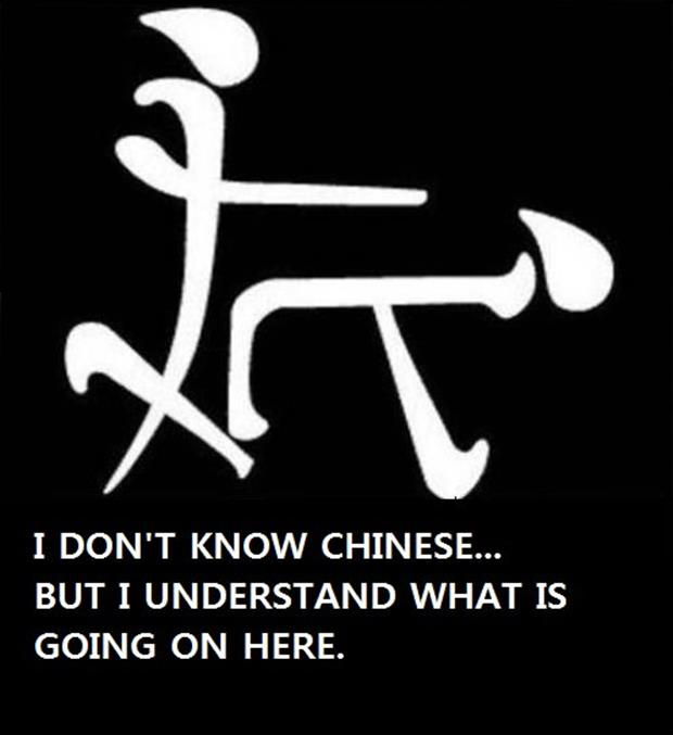 I don't speak chinese