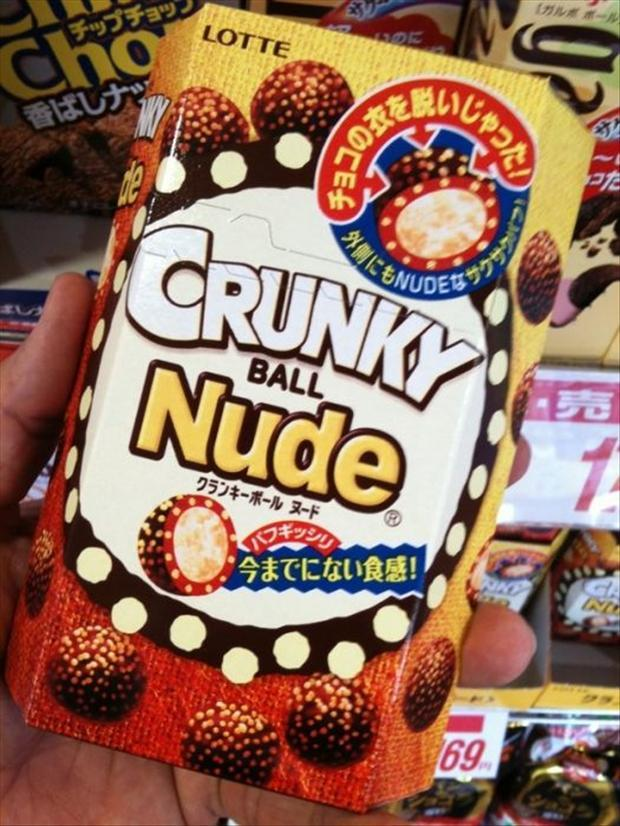 funny product names (18)