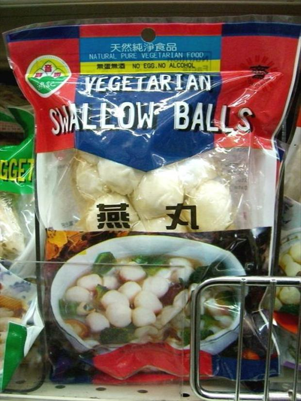 funny product names (29)