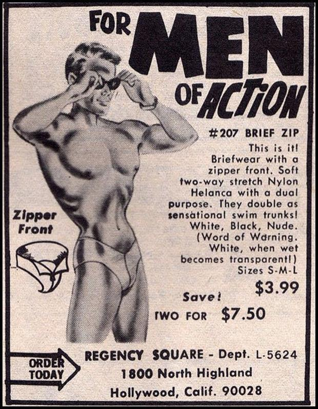 old ads (27)