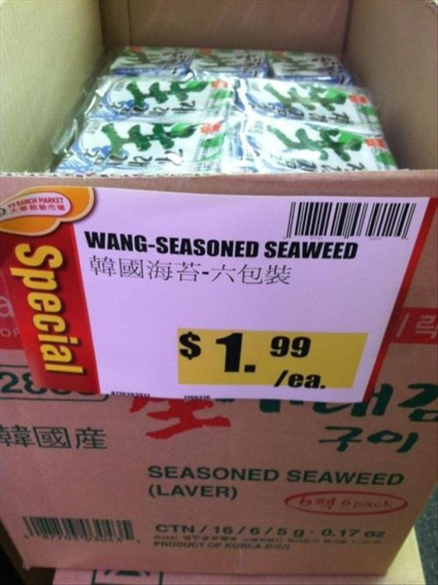 wang seasoning