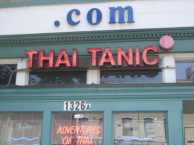 funny restaurant names (14)