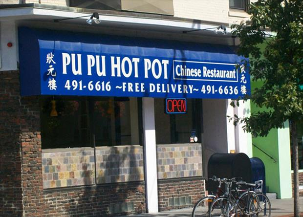 funny restaurant names (18)