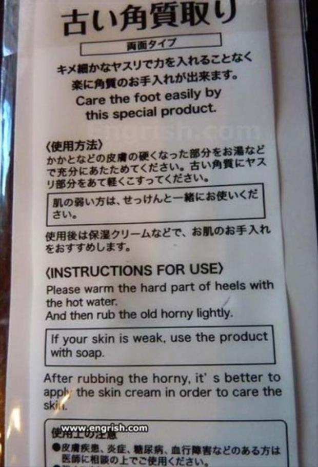 funny signs (20)
