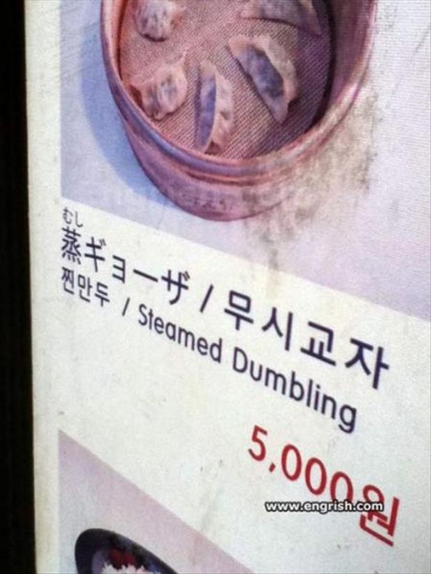 funny signs (6)