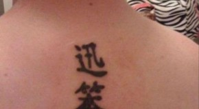 Chinese Character Tattoo Fails – 25 Pics