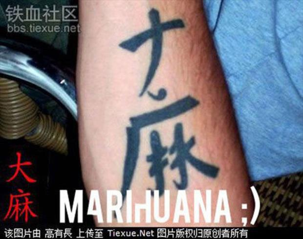 chinese character tattoos fail (12)
