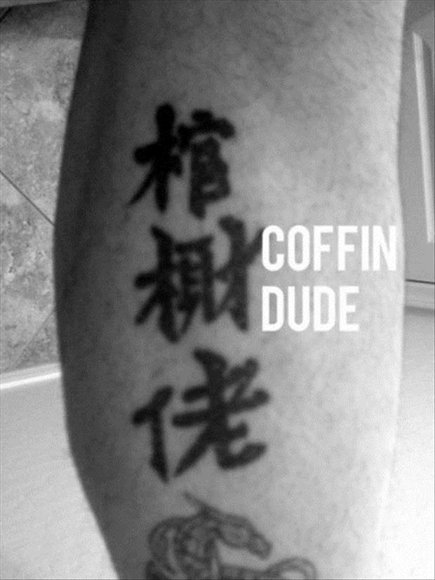 chinese character tattoos fail (2)