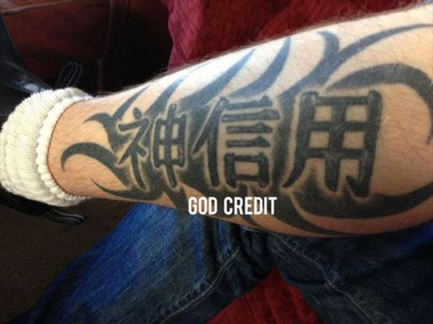 chinese character tattoos fail (20)