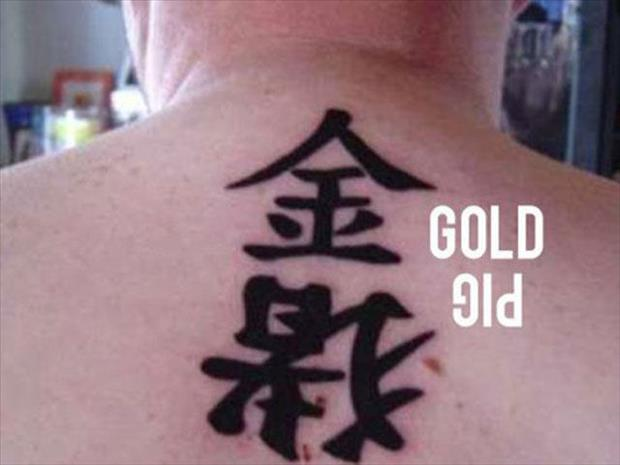 chinese character tattoos fail (22)