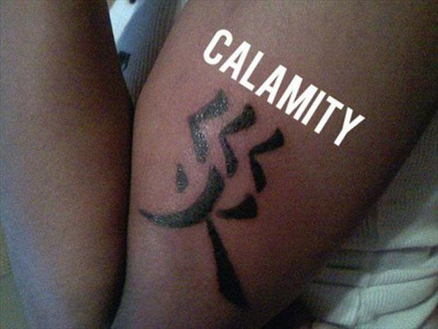 chinese character tattoos fail (3)