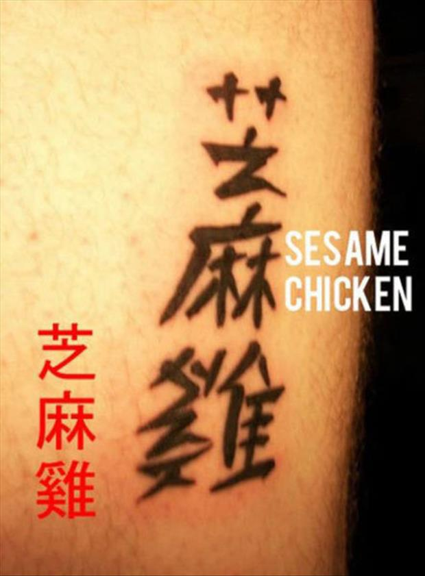 chinese character tattoos fail (7)