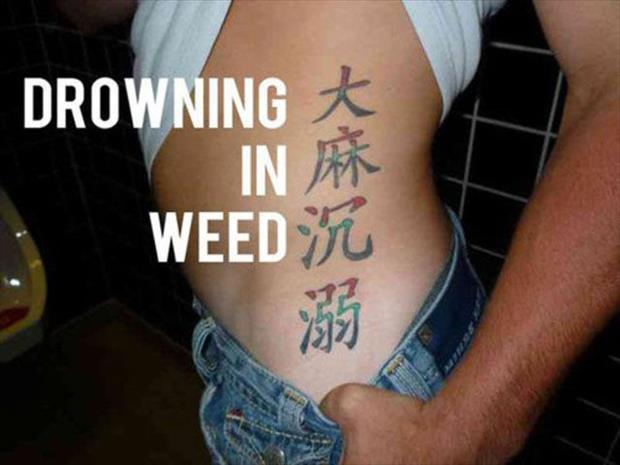 chinese character tattoos fail (8)