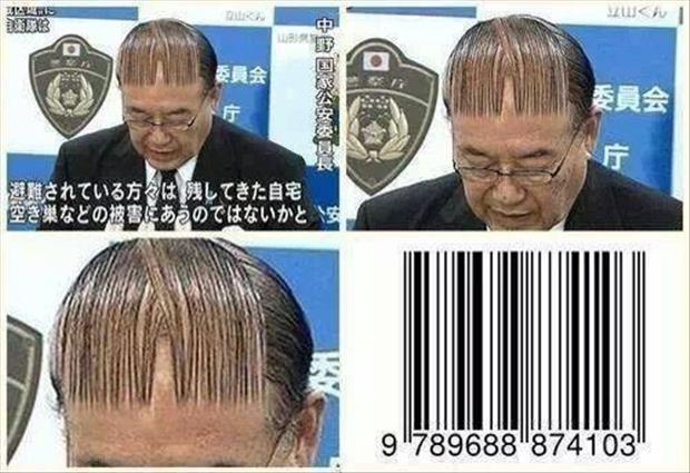 hair looks like a bar code