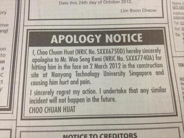 funny classified ads (18)