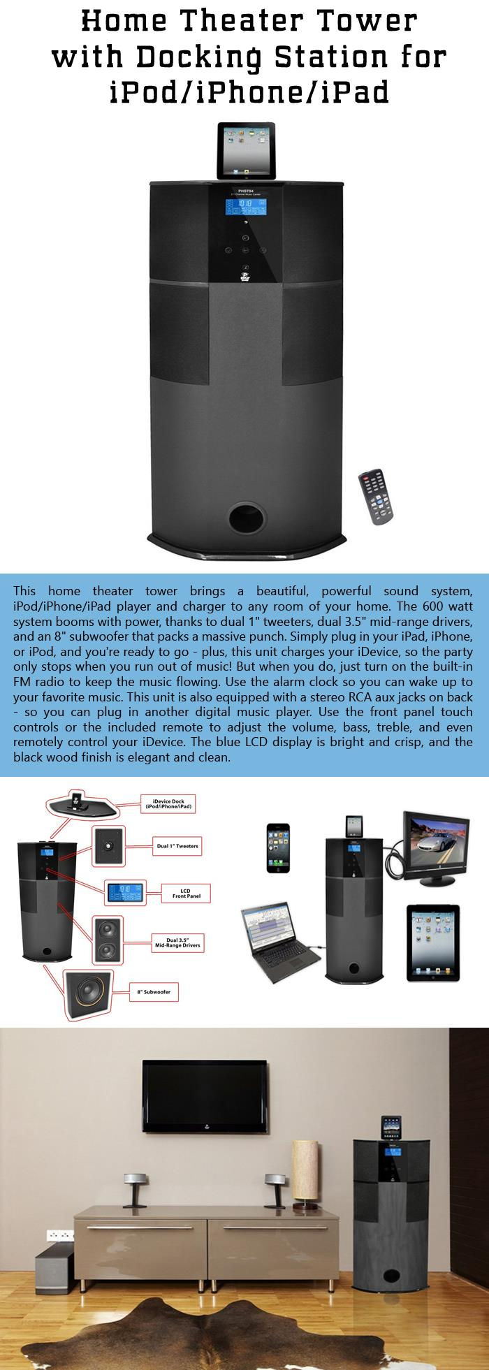 Home Theater Tower with Docking Station