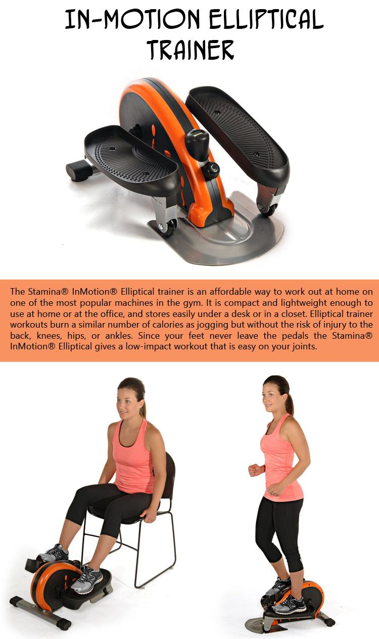 in-motion-elliptical-trainer