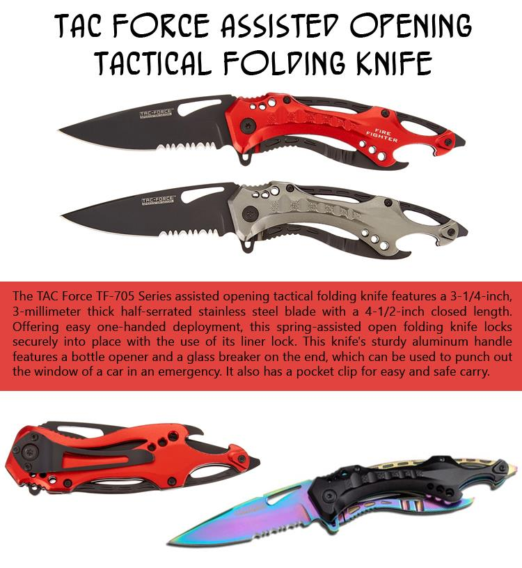 tac-force-assisted-opening-tactical-folding-knife