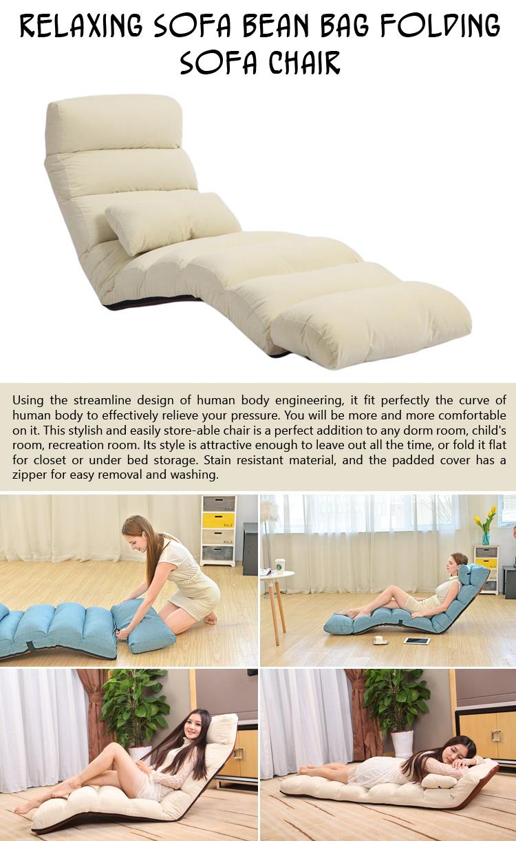 relaxing-sofa-bean-bag-folding-sofa-chair