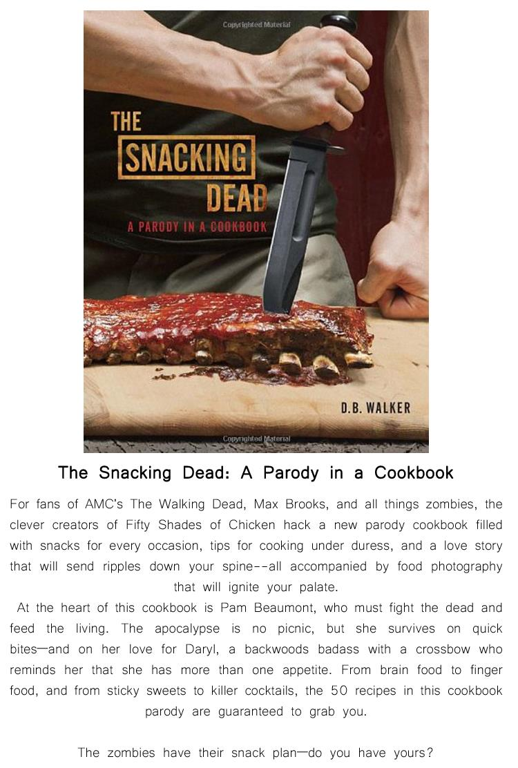 the-snacking-dead