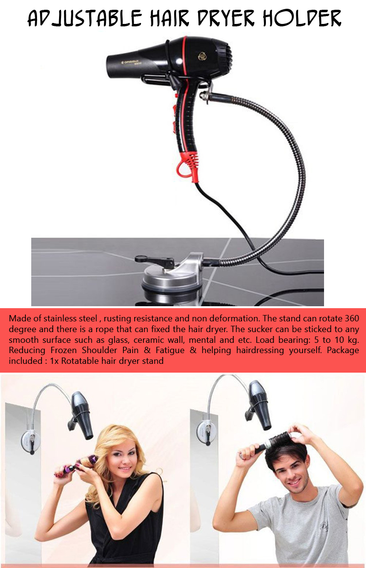 Adjustable Hair Dryer Holder