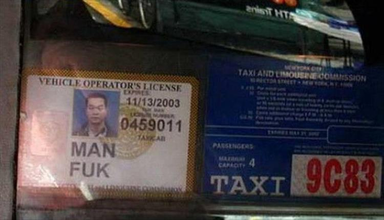 Funny Names: The Best Of Really Bad Name Tags 16 Pics