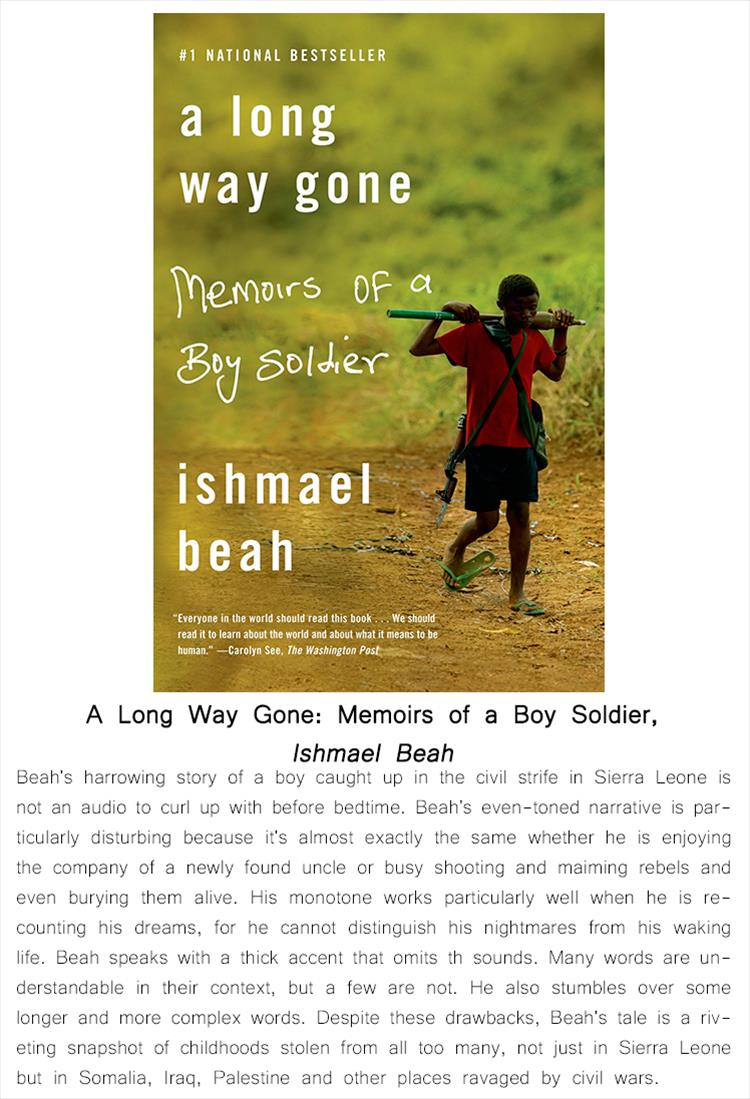 a long way gone thematic essay