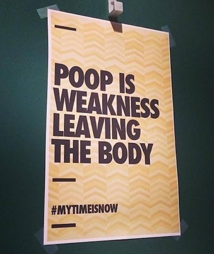 bathroom humor (13)
